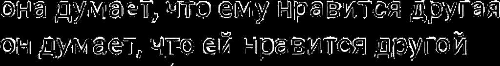 #цитата #слова #надпись #текст